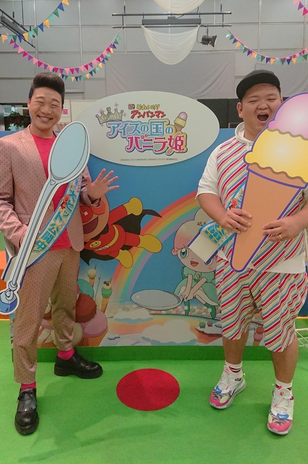 AP31_shiopara_news_r.JPG