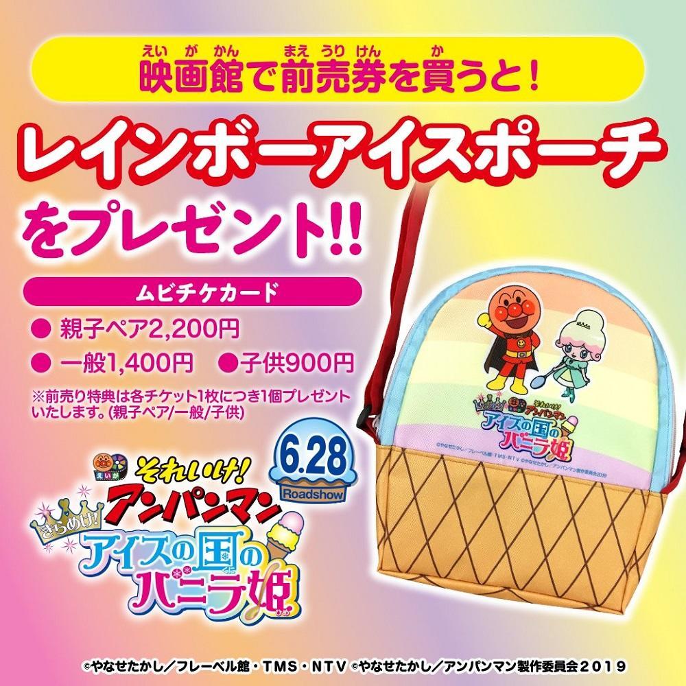 maetoku_news.jpg
